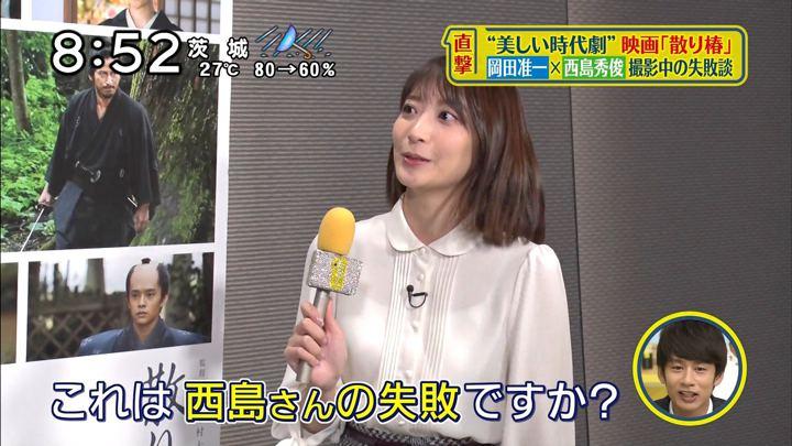 2018年09月30日笹崎里菜の画像06枚目