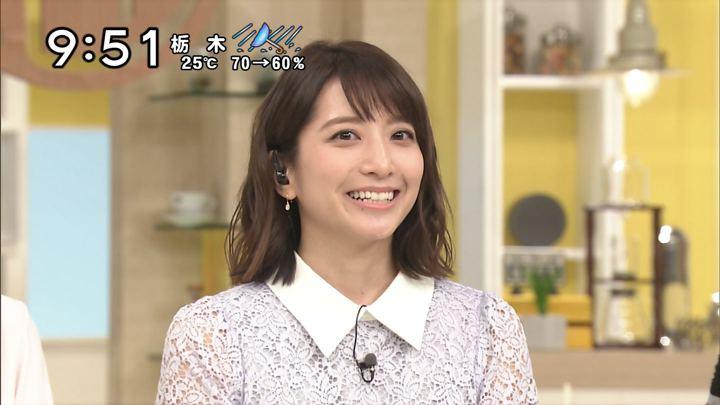 2018年09月30日笹崎里菜の画像10枚目