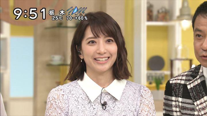 2018年09月30日笹崎里菜の画像12枚目
