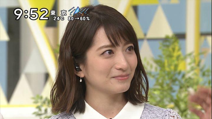 2018年09月30日笹崎里菜の画像16枚目