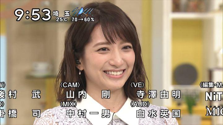 2018年09月30日笹崎里菜の画像18枚目