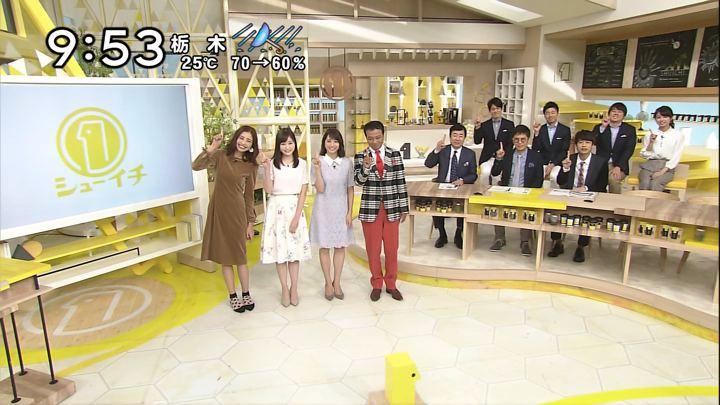 2018年09月30日笹崎里菜の画像19枚目