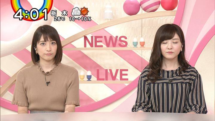 2018年10月03日笹崎里菜の画像03枚目