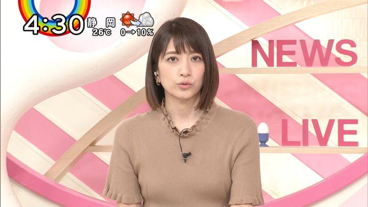 2018年10月03日笹崎里菜の画像10枚目