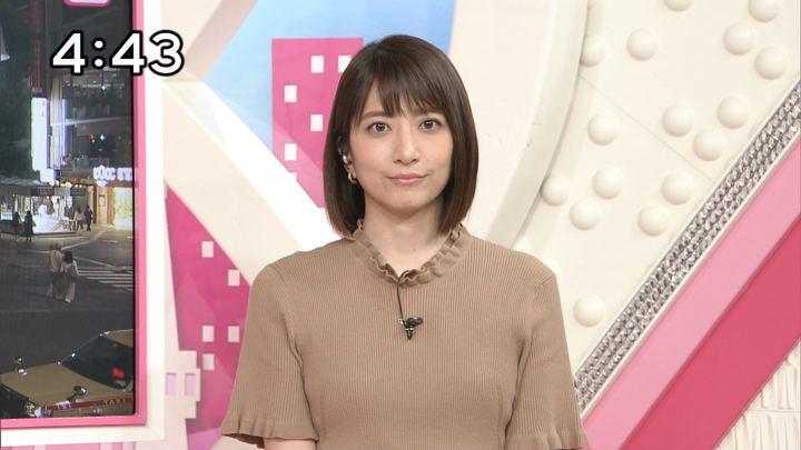 2018年10月03日笹崎里菜の画像11枚目