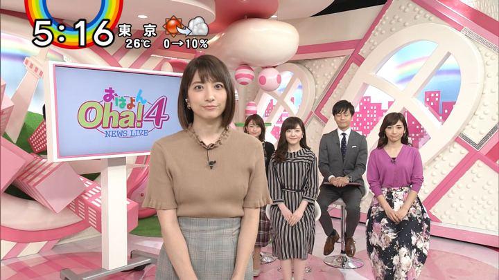 2018年10月03日笹崎里菜の画像14枚目