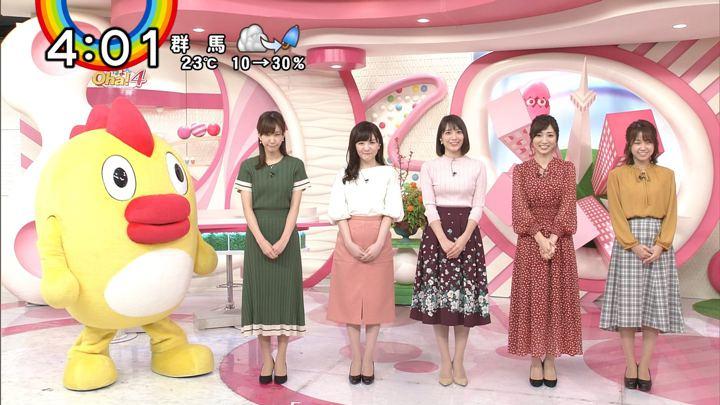 2018年10月04日笹崎里菜の画像01枚目