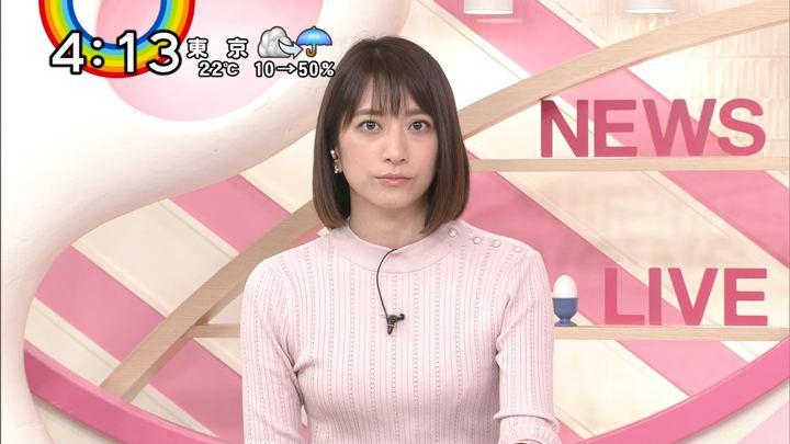 2018年10月04日笹崎里菜の画像03枚目