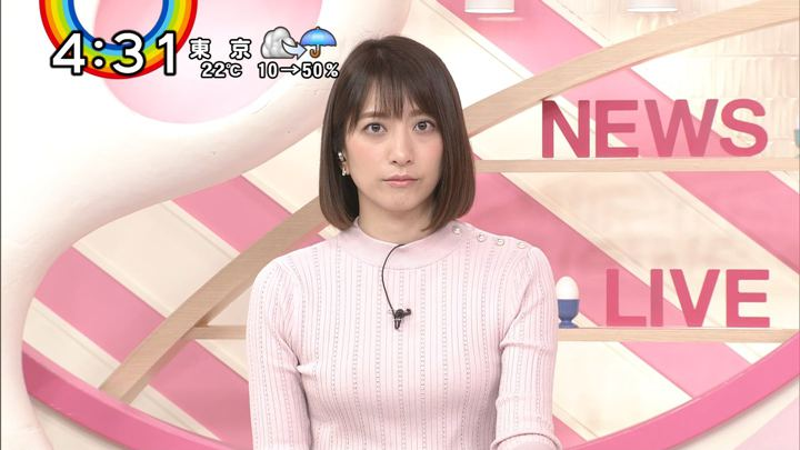 2018年10月04日笹崎里菜の画像07枚目