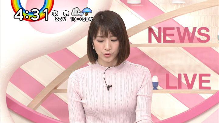 2018年10月04日笹崎里菜の画像08枚目