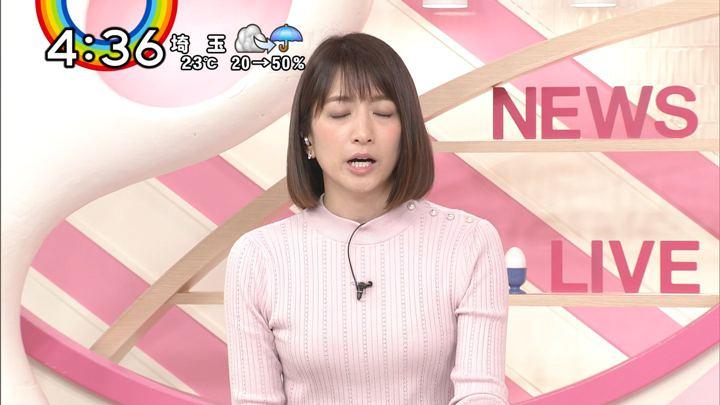 2018年10月04日笹崎里菜の画像09枚目