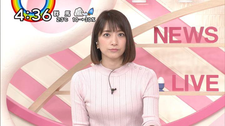 2018年10月04日笹崎里菜の画像10枚目