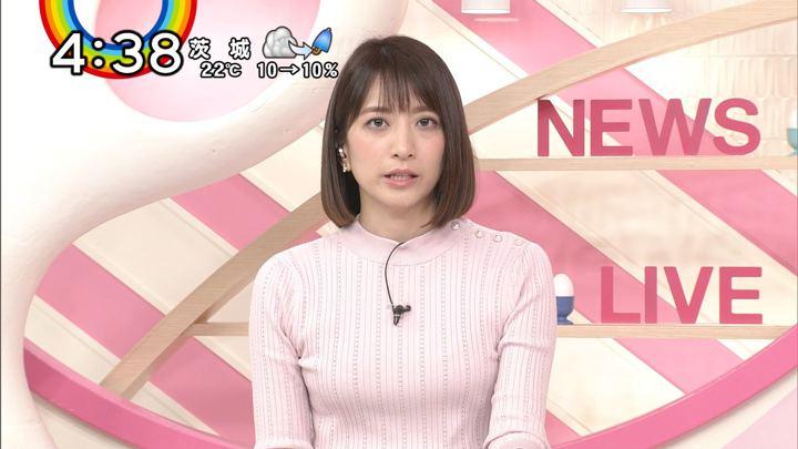 2018年10月04日笹崎里菜の画像11枚目