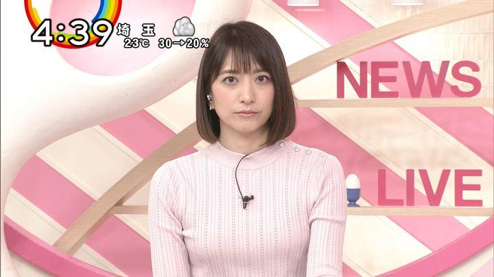 2018年10月04日笹崎里菜の画像13枚目