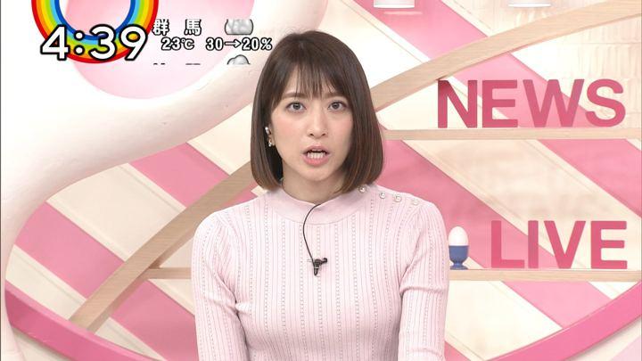 2018年10月04日笹崎里菜の画像14枚目