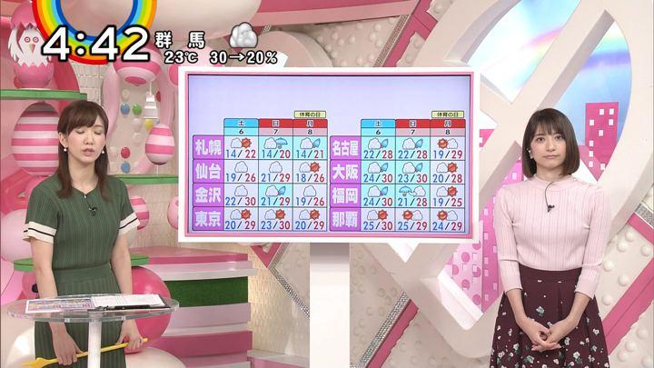 2018年10月04日笹崎里菜の画像17枚目
