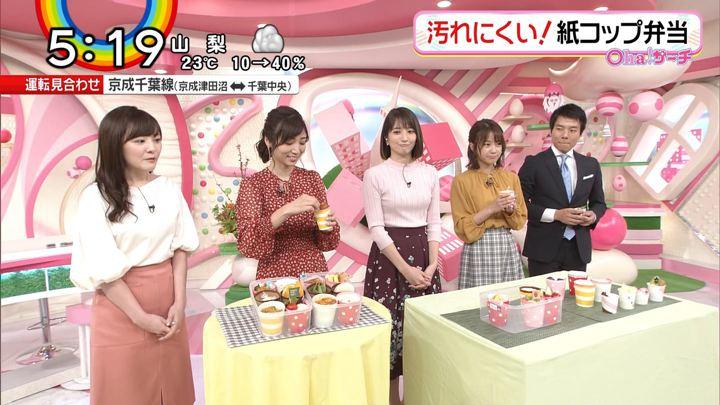 2018年10月04日笹崎里菜の画像28枚目