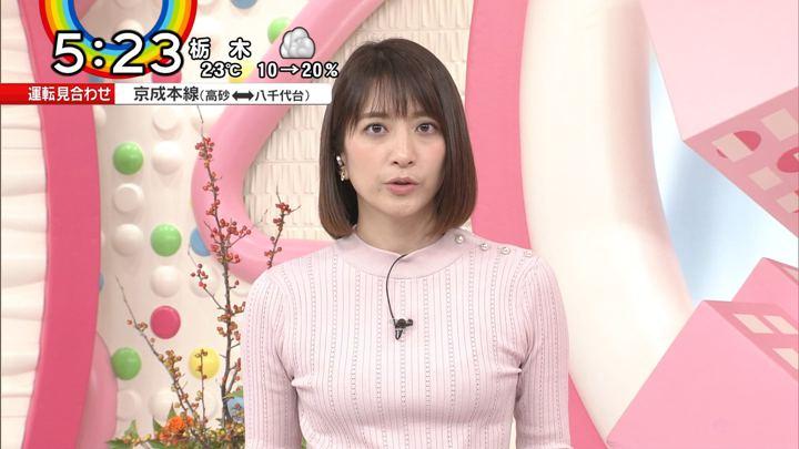 2018年10月04日笹崎里菜の画像30枚目