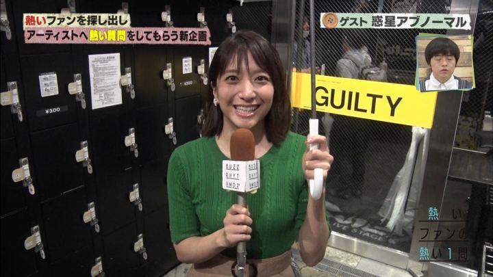 2018年10月05日笹崎里菜の画像01枚目