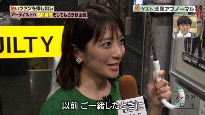 2018年10月05日笹崎里菜の画像02枚目