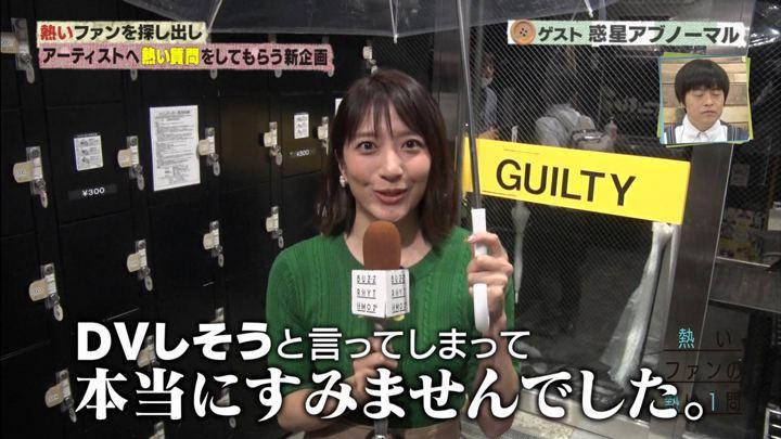 2018年10月05日笹崎里菜の画像03枚目