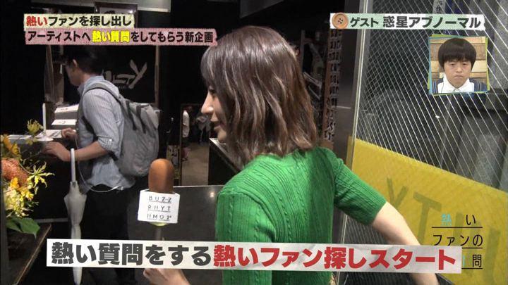 2018年10月05日笹崎里菜の画像04枚目