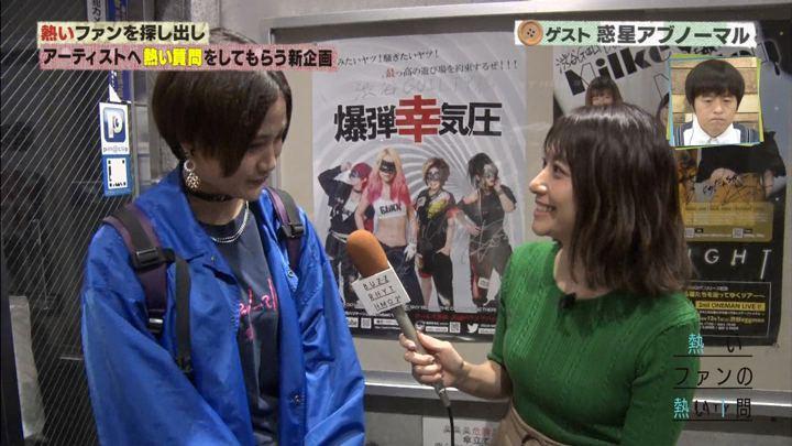 2018年10月05日笹崎里菜の画像05枚目