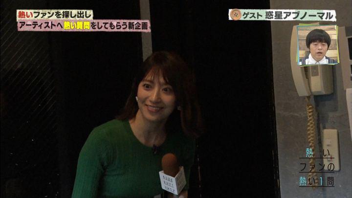 2018年10月05日笹崎里菜の画像09枚目