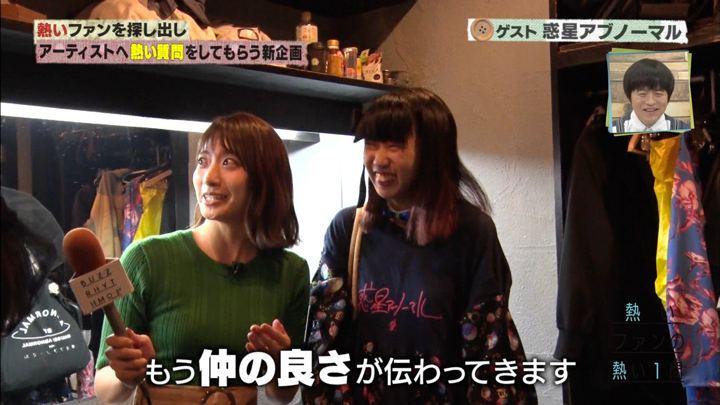 2018年10月05日笹崎里菜の画像11枚目