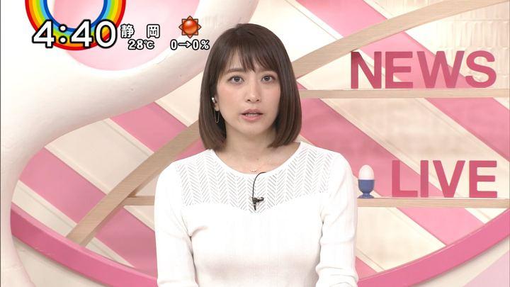 2018年10月08日笹崎里菜の画像22枚目