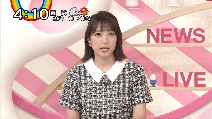 2018年10月09日笹崎里菜の画像04枚目