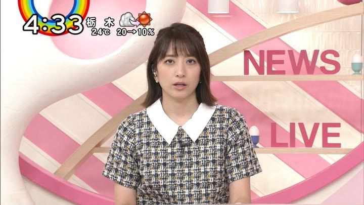 2018年10月09日笹崎里菜の画像12枚目