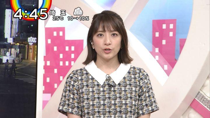 2018年10月09日笹崎里菜の画像14枚目