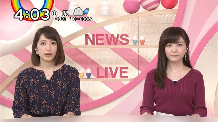 2018年10月11日笹崎里菜の画像02枚目