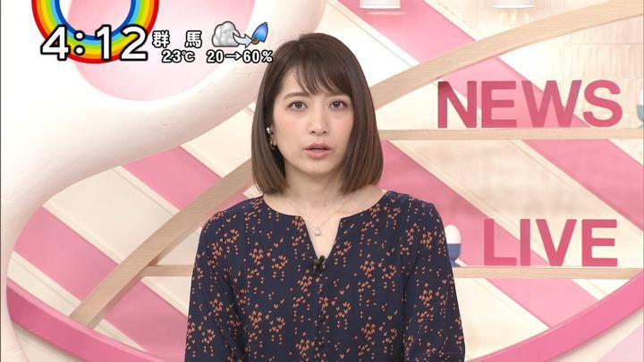 2018年10月11日笹崎里菜の画像03枚目