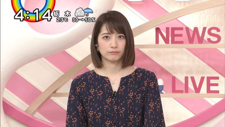 2018年10月11日笹崎里菜の画像04枚目