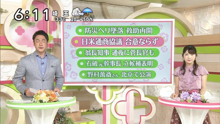 2018年08月11日佐藤真知子の画像04枚目