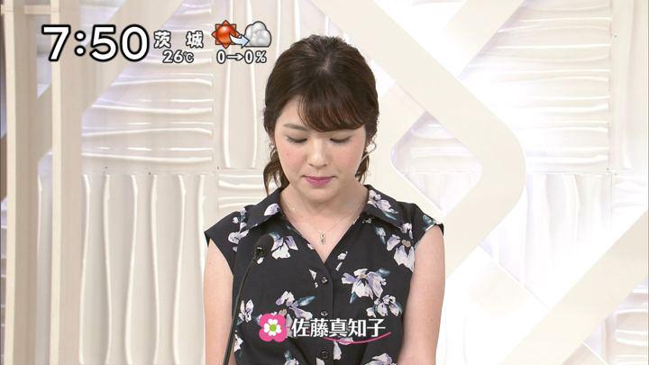 2018年08月18日佐藤真知子の画像09枚目