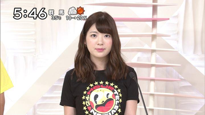2018年08月25日佐藤真知子の画像07枚目