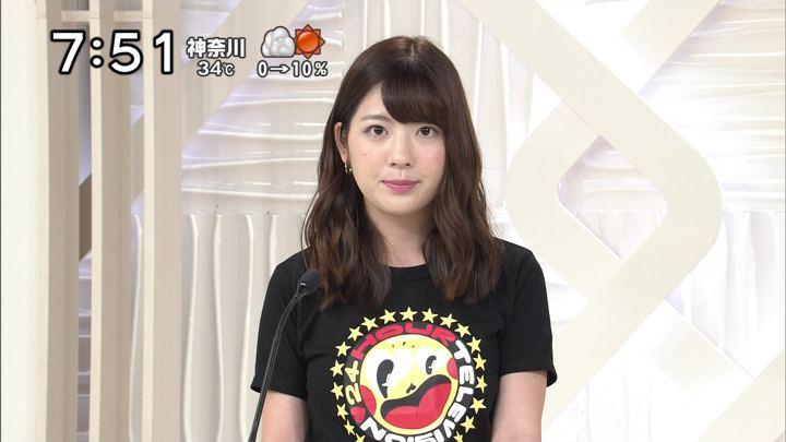 2018年08月25日佐藤真知子の画像12枚目