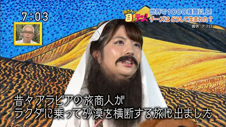 2018年09月02日佐藤真知子の画像09枚目