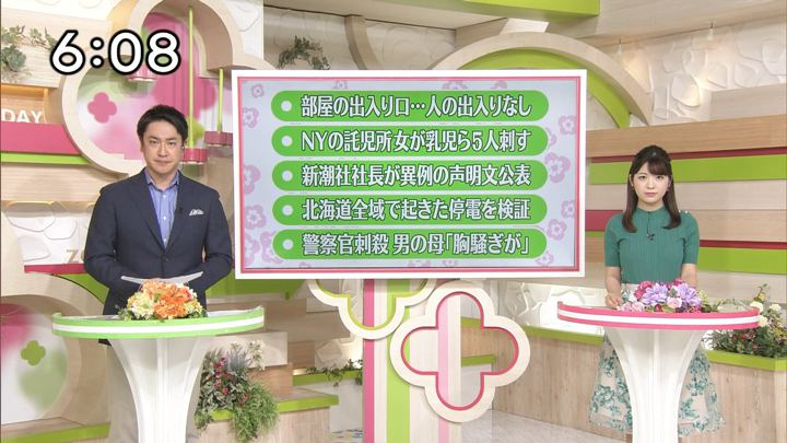 2018年09月22日佐藤真知子の画像04枚目