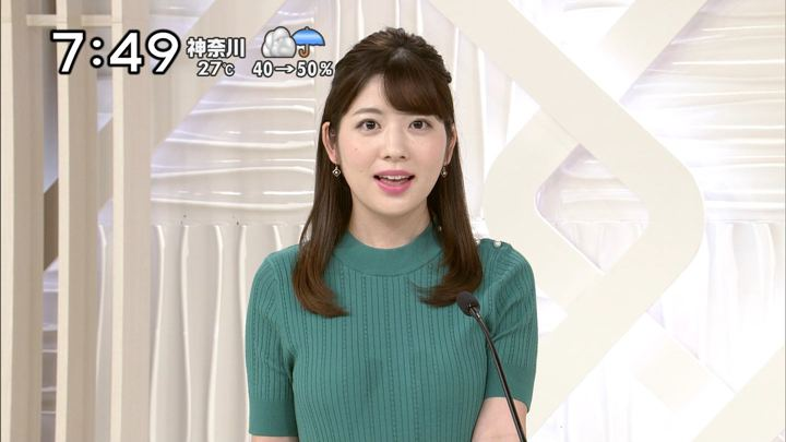 2018年09月22日佐藤真知子の画像06枚目