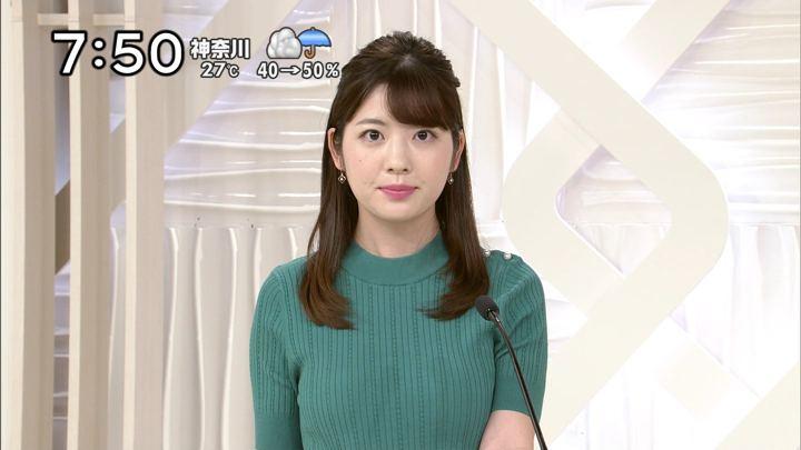 2018年09月22日佐藤真知子の画像08枚目