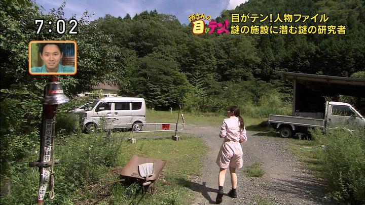 2018年09月23日佐藤真知子の画像05枚目