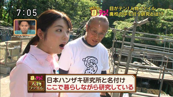 2018年09月23日佐藤真知子の画像07枚目