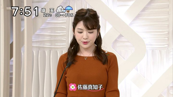 2018年09月29日佐藤真知子の画像09枚目