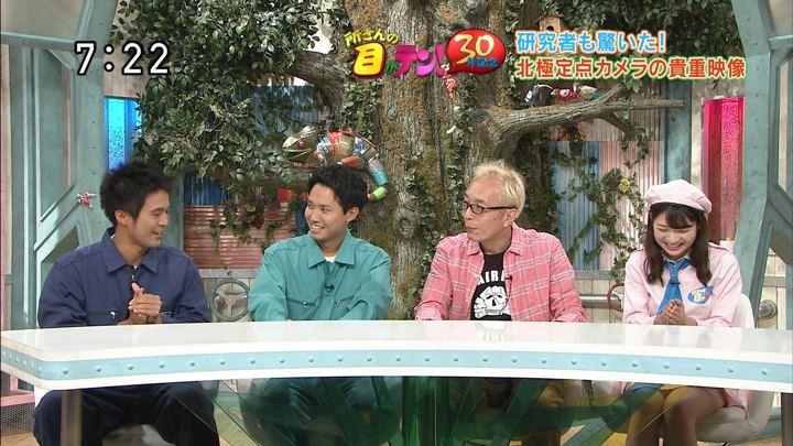 2018年09月30日佐藤真知子の画像06枚目