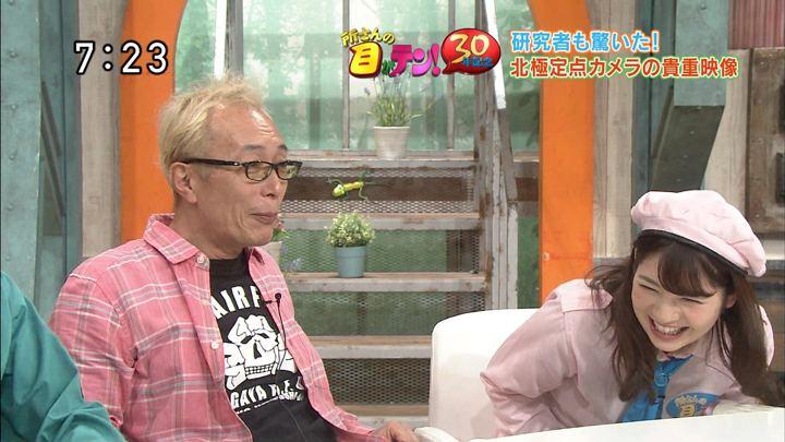 2018年09月30日佐藤真知子の画像07枚目