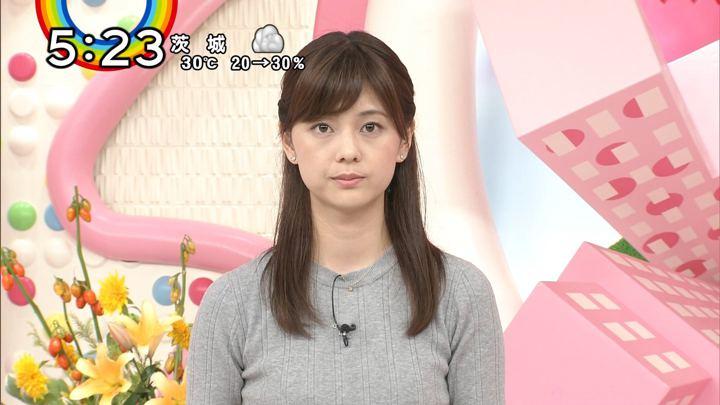 2018年09月07日佐藤梨那の画像13枚目